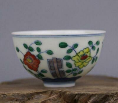 chinese old porcelain hand-painted pastel peony grain cup /chenghua mark 06683