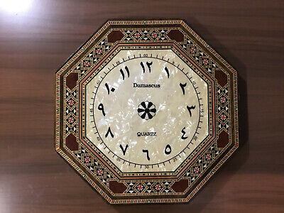 Vintage Damascus Wall Clock wood inlay mother of pearl