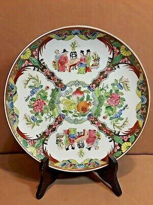 """Vintage Chinese Mandarin Cantonese Famille Rose Oriental Antique 10"""" Plate"""