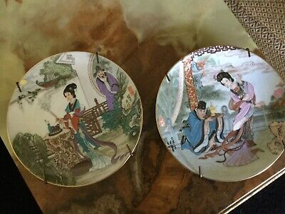 2 Far Eastern Decorative Plates On Hangers Chinese Japanese