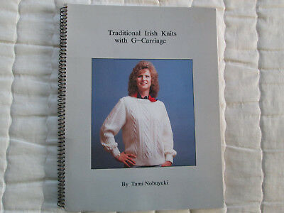 Traditional Irish Knits with the G-Carriage by Tami Nobuyuki
