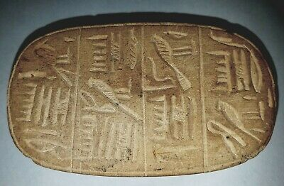 """Scarab Stone Egyptian Amulet Ethnographic Ornament paper weight 4""""x 2.5"""""""