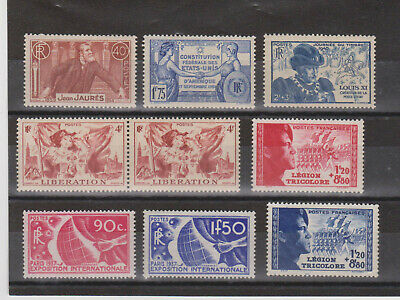 FRANCE Timbres neufs sans gomme