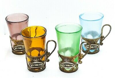 Vintage Set 4 Shot Glasses Osaka Glass Wares w/Metal Holders Souvenir New York