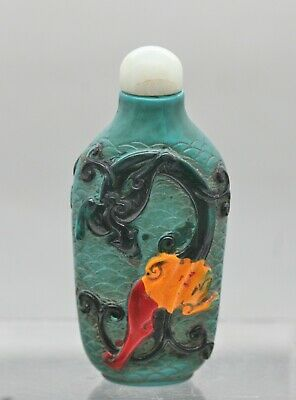 Stunning Antique Chinese Carved Stone Snuff Bottle Possibly 1800s