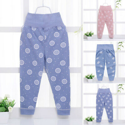 Kid Baby Unisex High Waist Printed Casual Pants Loose Pleated Stretch Warm Pants