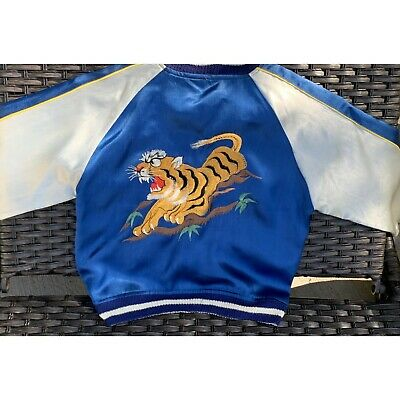 Vintage Japan Sukajan Souvenir Jacket 50s Reversible Tiger Dragon WW2 Rare Kids