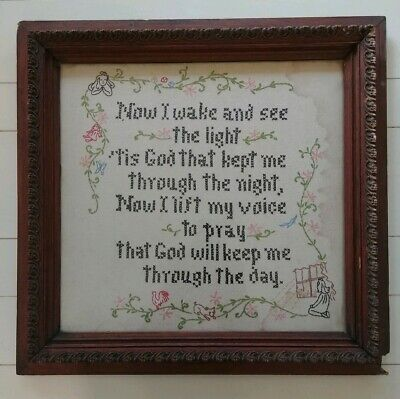 Antique Cross Stitch Needlework Framed Sampler Embroidery Primative Prayer Old