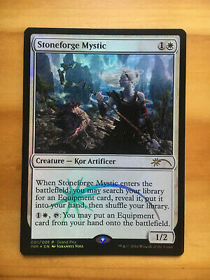 FOIL Mutavault ~ Grand Prix PROMO ~ MINT//NearMint ~ Magic The Gathering