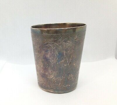 Rare Antique French CAILAR BAYARD Silver Plated Beaker