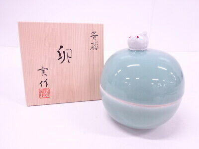 4328100: Japanese Porcelain Lidded Container Bowl / Rabbit By Minoru Kato