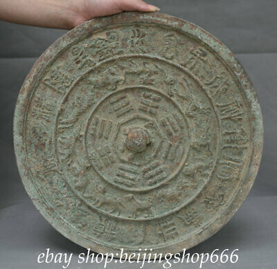 "14"" Antique Old China Bronze Ware Dynasty 12 Zodiac Animal Dragon Tiger Mirror"