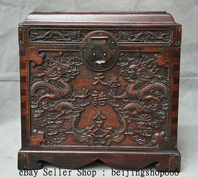 """13"""" Old Chinese Huanghuali Wood Dynasty Carving Dragon Handle Jewel Case Box"""