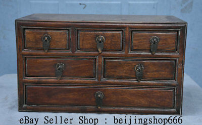 "14"" Antique Chinese Huanghuali Wood Dynasty 6 Drawer Handle Locker Furniture"