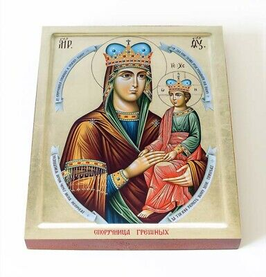 """ORTHODOX ICON ON WOOD """"SURETY FOR SINNERS THEOTOKOS MOTHER OF GOD"""" 13x16.5cm"""
