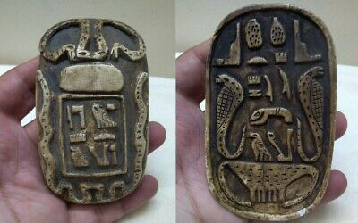 RARE ANCIENT EGYPTIAN ANTIQUE SCARAB Blank Stone 1315-1155 BC