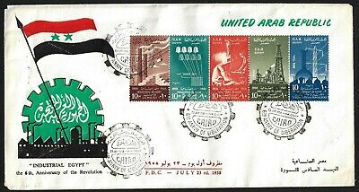 Egypt 1958 Uar Industria Set On Fdc With Cachet