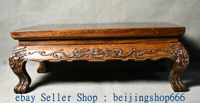 """14"""" Old China Huanghuali Wood Carving Dynasty Table Desk Kang Table Furniture"""