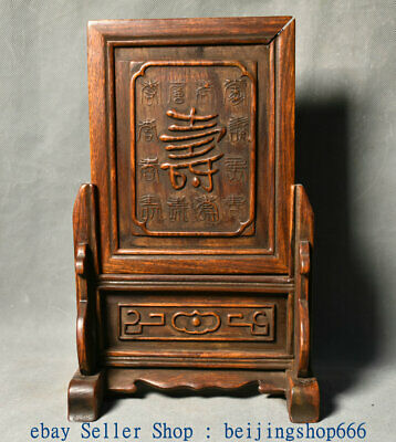 """12"""" Old China Huanghuali Wood Carving Dynasty Paalce Shou Word Folding Screen"""