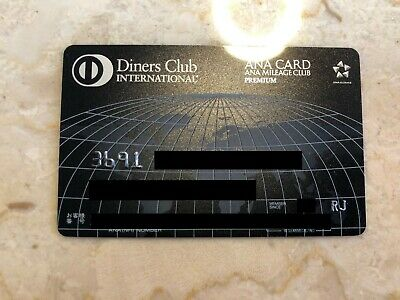 ANA Diners Premium Black highest Japanese Diners Club Card