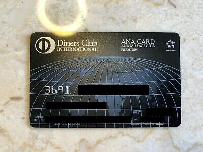 New ANA Diners Premium Black highest Japanese Diners Club Card