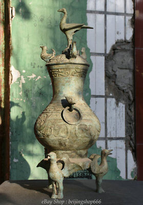 "30"" Chinese Dynasty Old antique Bronze Ware Food Vessel Bird Beast Bottle Vase"
