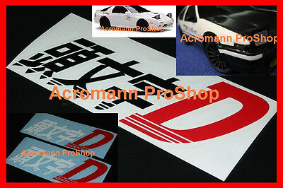 2x Initial D Emperor Sticker Decal Die Cut Self Adhesive Vinyl Crew Team