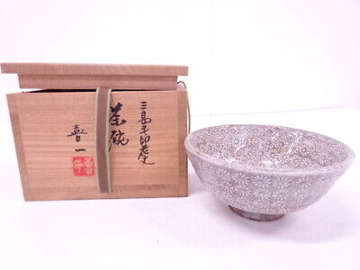 4343071: Japanese Tea Ceremony Hana-Mishima Tea Bowl By Kiichi Kumamoto / Chawan