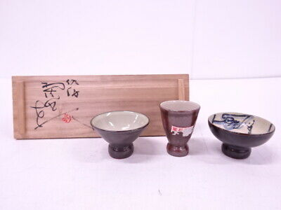 4343201: Japanese Pottery Mumyoi Ware Sake Cup Set Of 3