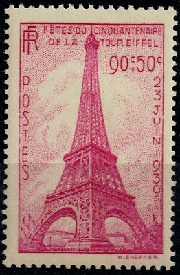TIMBRE FRANCE année 1939 n°429 NEUF**