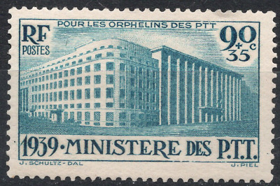TIMBRE FRANCE année 1939 n°424 . NEUF**