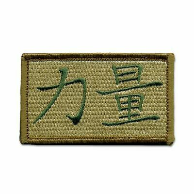 Tactical Combat Backpack Hat Morale Badge Patch Hook and Loop - China Power Tan