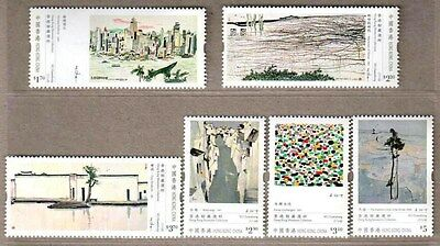 China Hong Kong 2014 Museums Collection Painting Wu Guanzhong Stamps 吳冠中