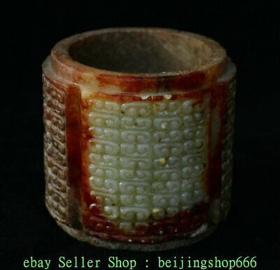 7cm Chinese Natural Old Hetian Jade Jadeite Dynasty Carving Yu Cong Zong