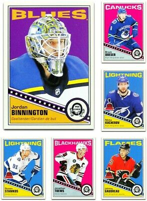 2019-20 O-Pee-Chee RETRO **** PICK YOUR CARD **** From The Set - [1-250]