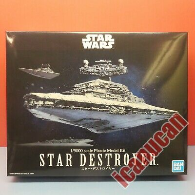Bandai [Star Wars] 1/5000 Star Destroyer plastic model kit #5057624