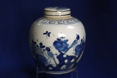 "Antique Chinese Export Blue & White Birds &Nest Canton 63/4"" Ginger Jar & Lid"