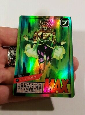 Carte Dragon Ball Z Special Broly Super Battle Rainbow laser prism
