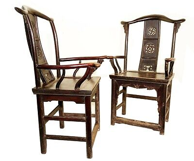 Antique Chinese High Back Arm Chairs (2939) (Pair), Circa 1800-1849