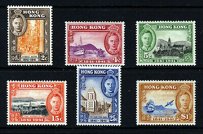 HONG KONG King George VI 1941 Centenary of British Rule Set SG 163 - SG 168 MINT