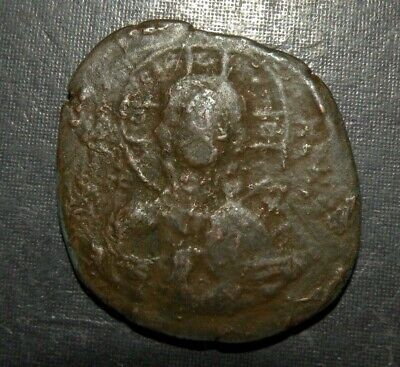 Medieval Coin Jesus Christ Cross Early Crusade Ancient Antique Bronze Lot Old