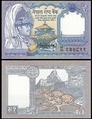 NEPAL 1 Rupee, 1991, P-37, UNC World Currency -