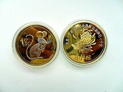 Chinese Zodiac Year of The Rat 2020  Gold  Plated  Commemorative Coin  a