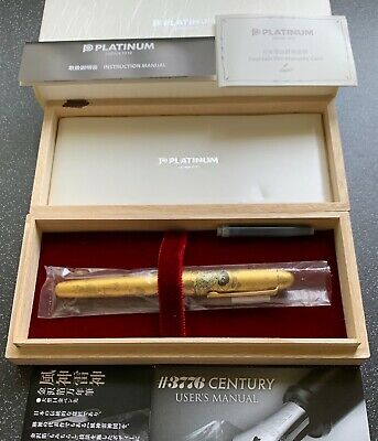 Platinum 3776 Maki-E Fountain Pen