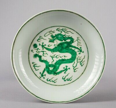 Chinese Antique Kangxi Mark Porcelain Dish
