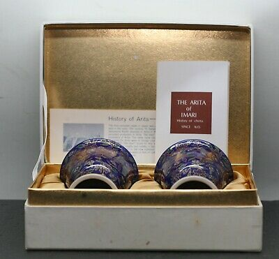Exquisite Vintage Japanese Imari Arita Hand Painted Porcelain Cups Signed Boxed