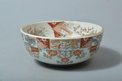T2919: Japanese Old Imari-ware Kashiki DESSERT BOWL/dish Tea Ceremony