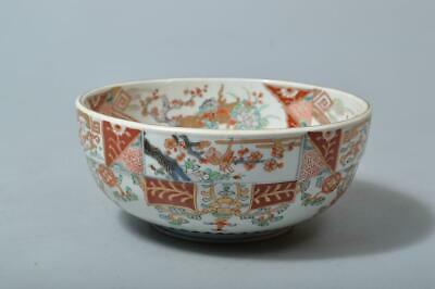 T2920: Japanese Old Imari-ware Kashiki DESSERT BOWL/dish Tea Ceremony