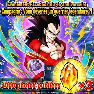 COMPTE DOKKAN BATTLE - 2120 DS Rank 340 - Farmable - iOS ou Android Global