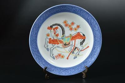 T6859:Japanese Arita-ware Colored porcelain Horse pattern ORNAMENTAL PLATE/Dish